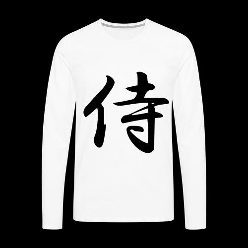 samurai - Men's Premium Longsleeve Shirt