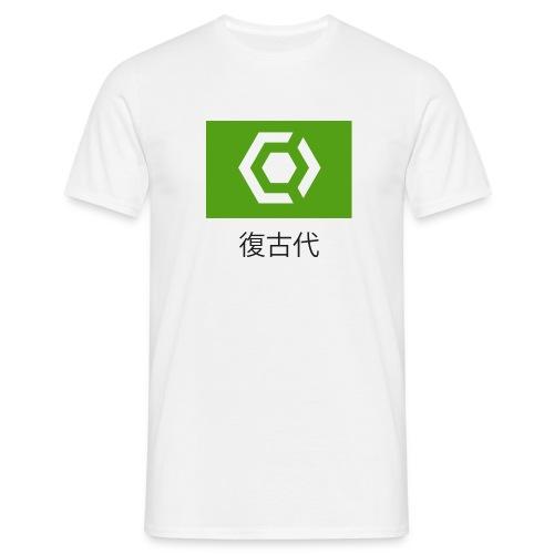GCRETRO - Männer T-Shirt
