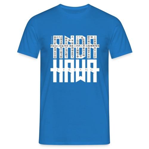 Männer T-Shirt | AndaKawa Logo - Männer T-Shirt