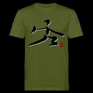 T-Shirts ~ Männer Bio-T-Shirt ~ Taiji - Dan Bian