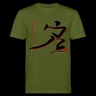T-Shirts ~ Männer Bio-T-Shirt ~ Chen Bai He