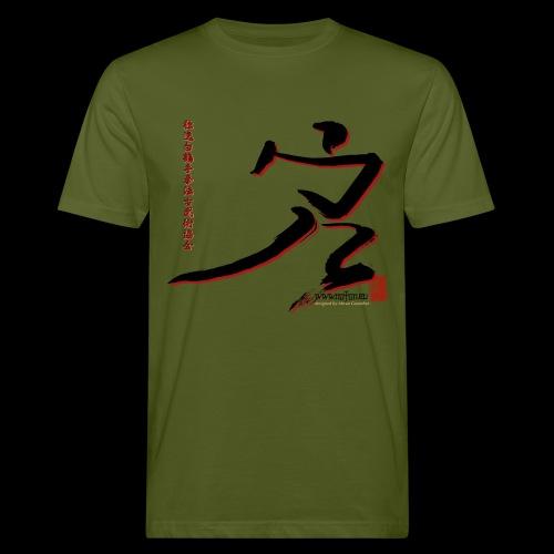 Chen Bai He - Männer Bio-T-Shirt