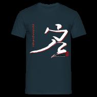 T-Shirts ~ Männer T-Shirt ~ Artikelnummer 105844376