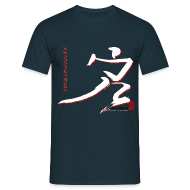 GermanKenpo-T-Shirt