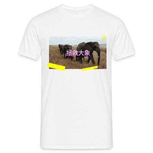 RESXUE - Männer T-Shirt