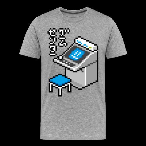 Pixelcandy_P - Men's Premium T-Shirt
