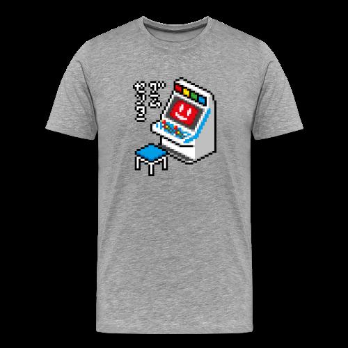 Pixelcandy_MVS - Men's Premium T-Shirt