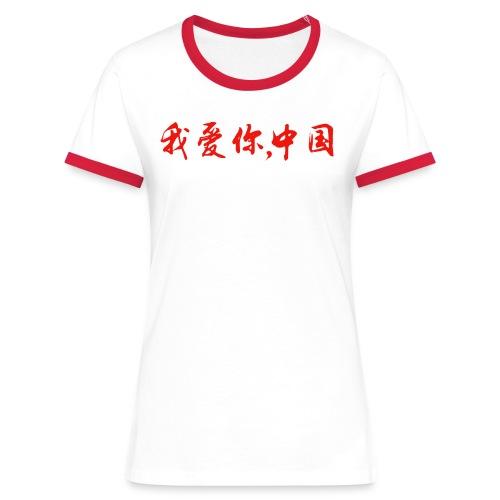 wo ai ni zhong guo - T-shirt contrasté Femme