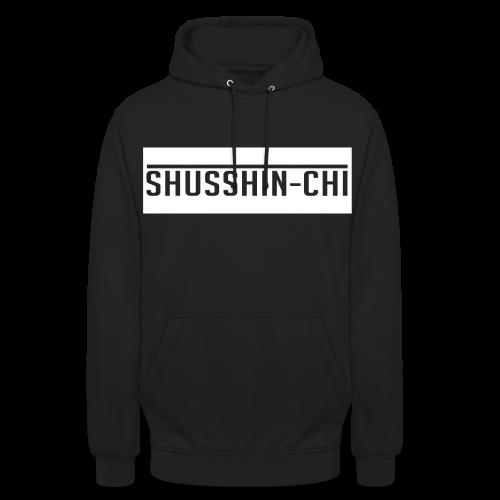 Shusshin-Chi B Hoodie - Unisex Hoodie