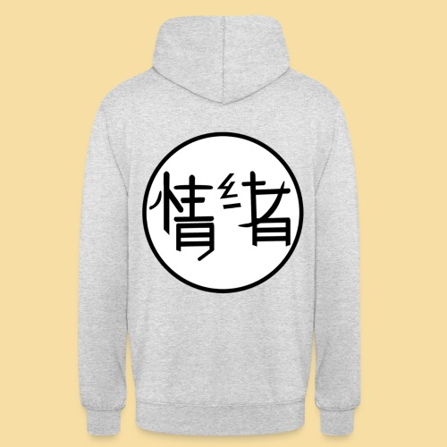 Sweat à capuche gris avec mood version chinoise unisexe - Sweat-shirt à capuche unisexe