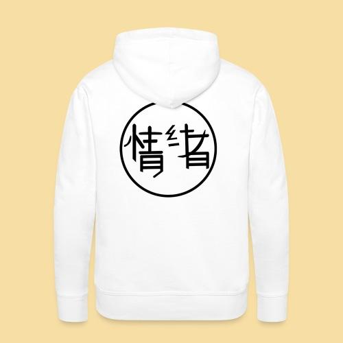 Sweat à capuche blanc  avec mood version chinoise homme - Sweat-shirt à capuche Premium pour hommes