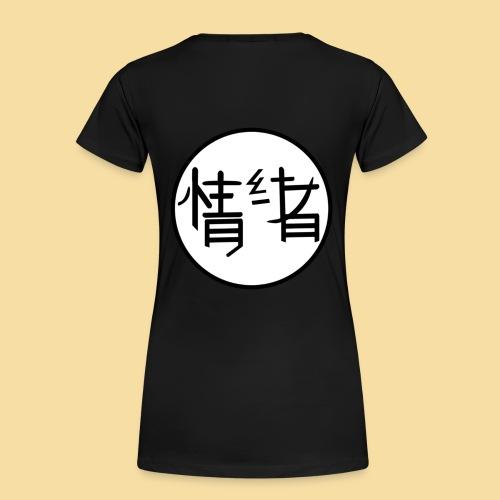 T-shirt noir  avec mood version chinoise femme - T-shirt Premium Femme