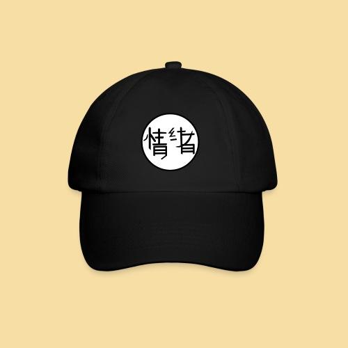 casquette noire  avec mood version chinoise - Casquette classique