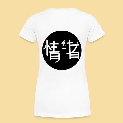 T-shirt blanc femme mood version chinoise - T-shirt Premium Femme
