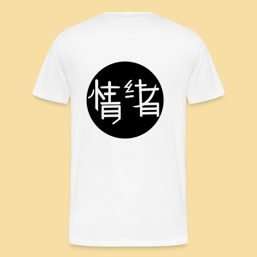 T-shirt blanc homme mood version chinoise - T-shirt Premium Homme