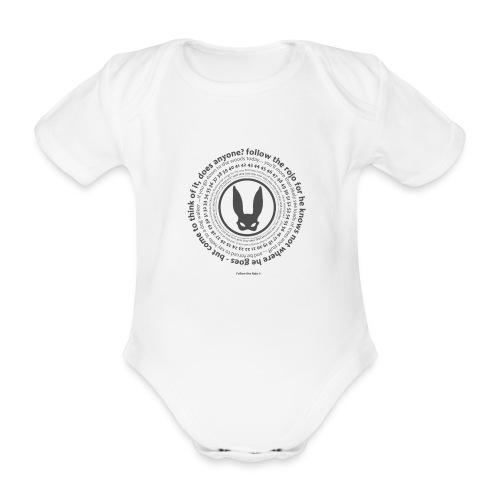 FOLLOW THE CIRCLE Babies Vest - Organic Short-sleeved Baby Bodysuit