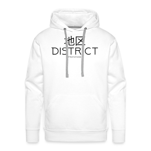 District Simplistic (White) - Men's Premium Hoodie