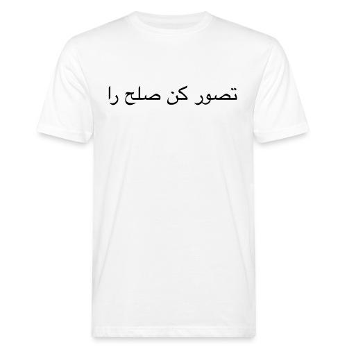 Imagine Peace, Farsi, Persisch - Männer Bio-T-Shirt