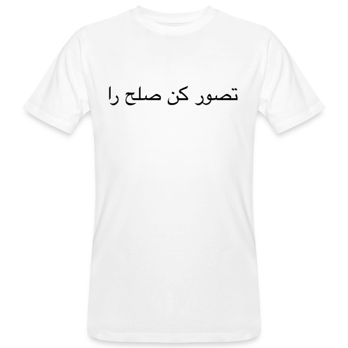 Imagine Peace, Farsi, Persisch - Männer Bio-T-Shirt