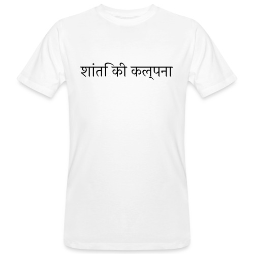 Imagine Peace, Hindi - Männer Bio-T-Shirt