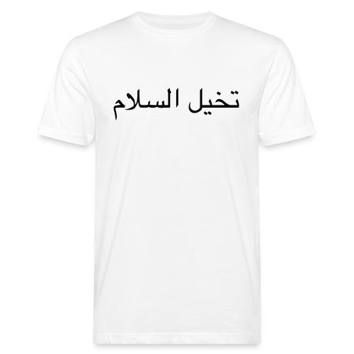 Imagine Peace, Arabisch - Männer Bio-T-Shirt
