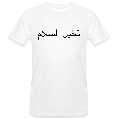 Imagine Peace, Arabisch - Männer Bio-T-Shirt