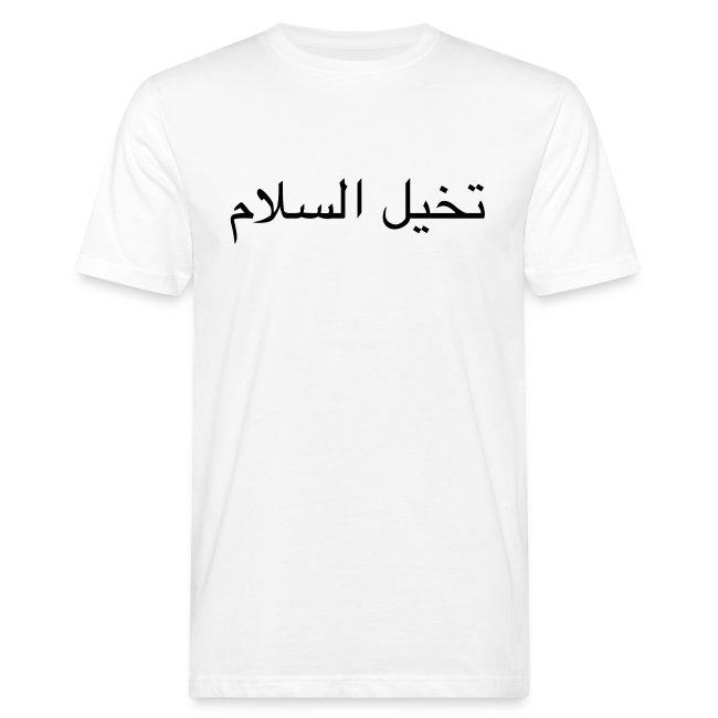Imagine Peace, Arabisch