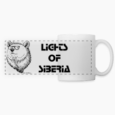 Lights Of Siberia Mugs & Drinkware