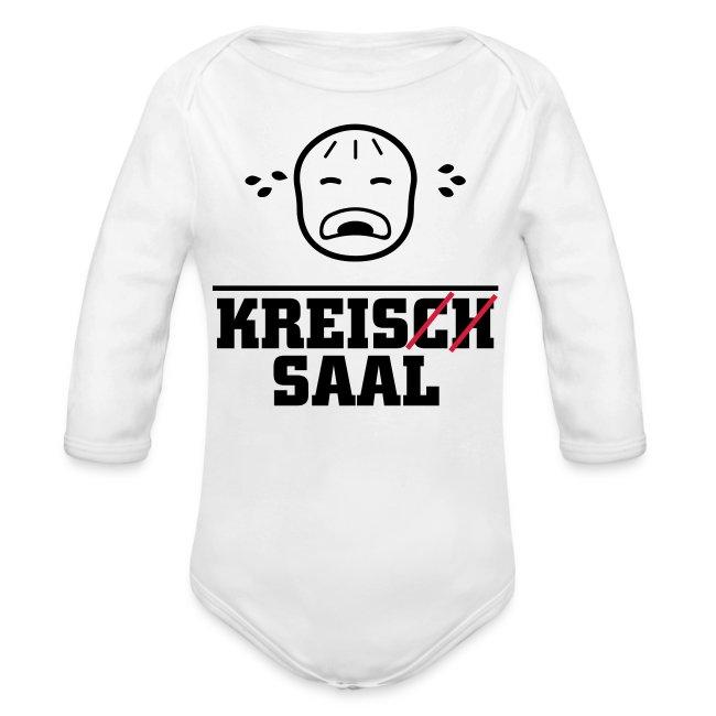 Kreischsaal Baby Geburt Kreißsaal Baby Bodys