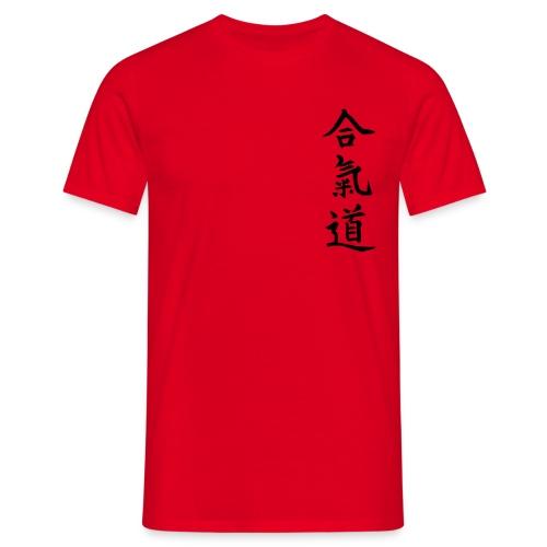 Aikido Seiza - Camiseta hombre