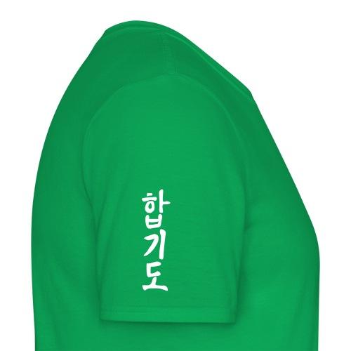 Hapkido Korean - Camiseta hombre