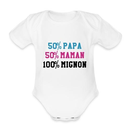 Body 100% - Body bébé bio manches courtes