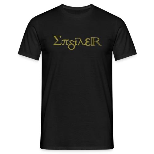 Engineer Gift - Men's T-Shirt