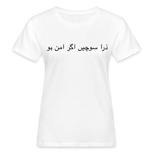 Imagine Peace, Urdu - Frauen Bio-T-Shirt