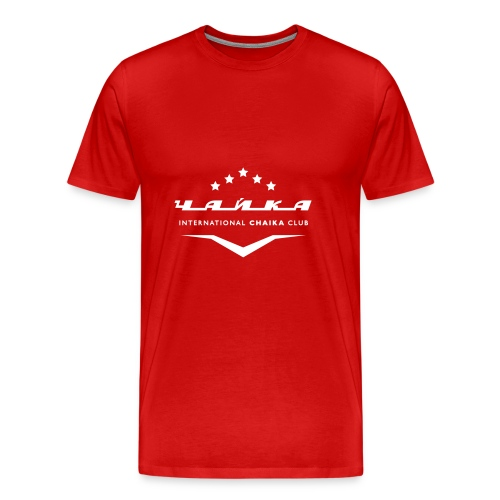 T-shirt - CHAIKA (GAZ 13) - Men's Premium T-Shirt