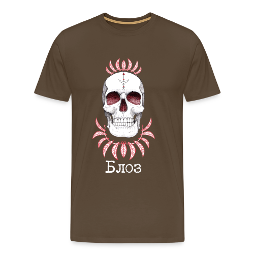 T-shirt Homme SKULL - T-shirt Premium Homme