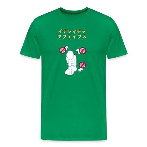 Heißer Flirt - Männer Premium T-Shirt