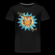 Tee shirts ~ T-shirt Premium Ado ~ Your tiger vintage