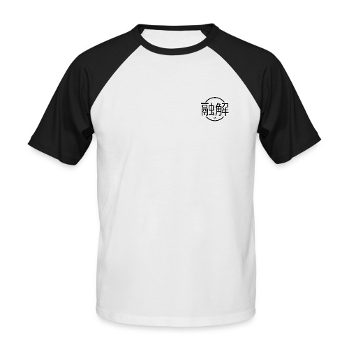 FUSION !! 融解 - T-shirt baseball manches courtes Homme