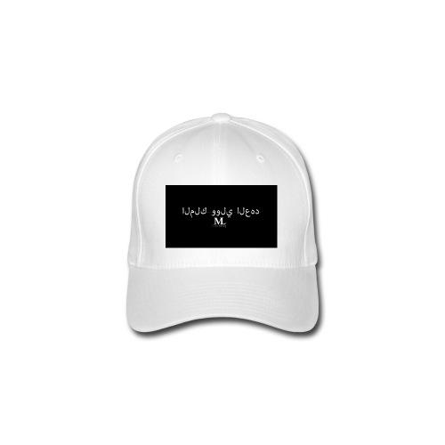 MLClothing Baseball Cap / Season 1 - Flexfit Baseballkappe