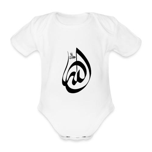 Divine Name - Body bébé bio manches courtes