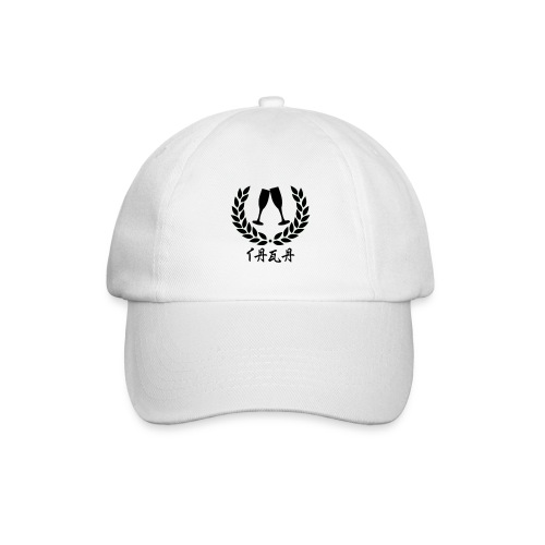King Cap by Taga - Casquette classique