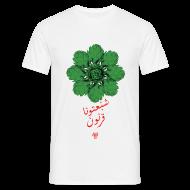 Tee shirts ~ Tee shirt Homme ~ Chebba3touna Qarnoun