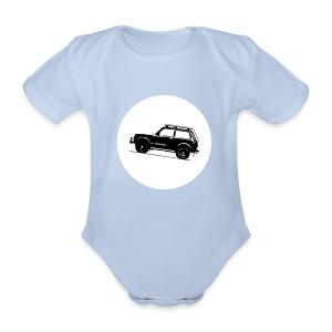 Nivastrampler - Baby Bio-Kurzarm-Body