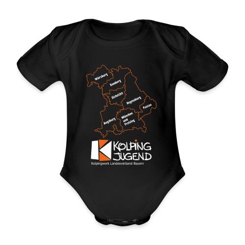 Baby Kurzarm-Body - KJ-Logo Groß - Baby Bio-Kurzarm-Body