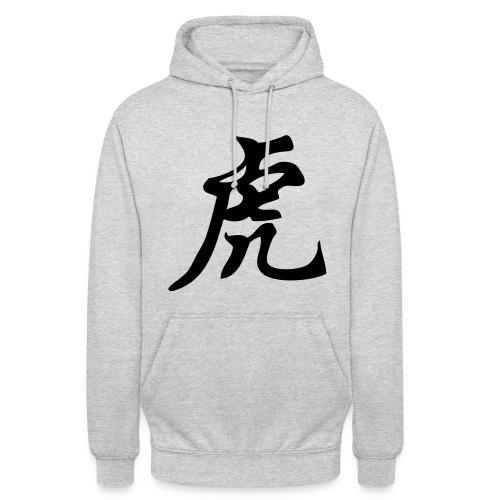 China - Sweat-shirt à capuche unisexe