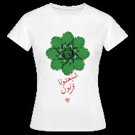 Tee shirts ~ Tee shirt Femme ~ Chebba3touna Qarnoun