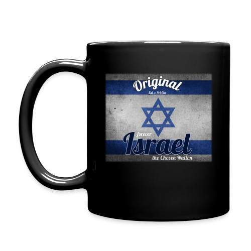 Mug Israel - Full Colour Mug