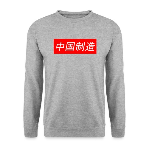 Sweat col rond Made In China - Sweat-shirt Homme