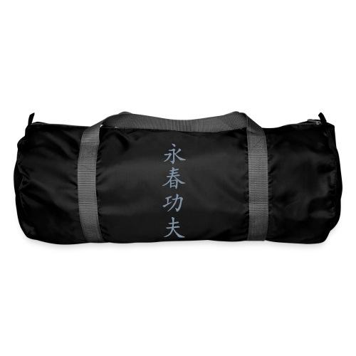 Borsa sportiva - wing xun,wing tjun,wing chun,wing,ving tsun,tsun,martial arts,martial art,kung-fu,kung fu,combat,chun